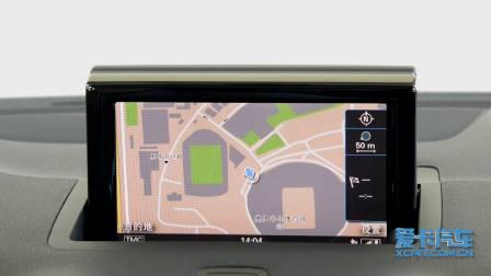 奥迪A1 导航系统展示