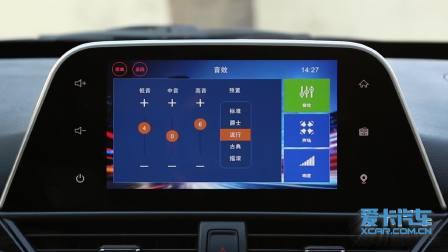 宝骏310 娱乐及通讯系统展示