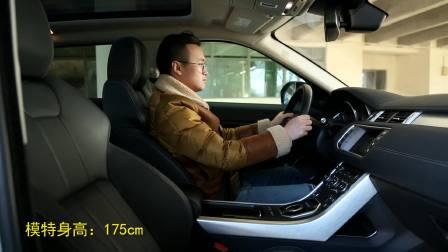 【全车功能展示】 路虎揽胜极光 乘坐体验展示