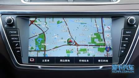 陆风X7 导航系统展示