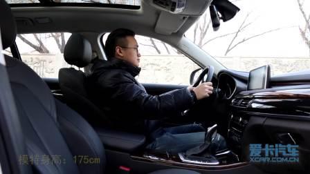 汉腾X7 乘坐体验展示