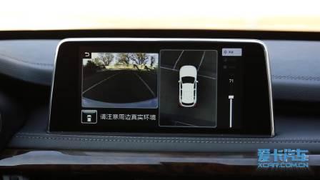 【全车功能展示】 汉腾X7 全景影像展示
