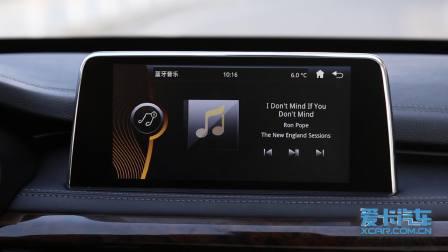 【全车功能展示】 汉腾X7 娱乐及通讯系统展示