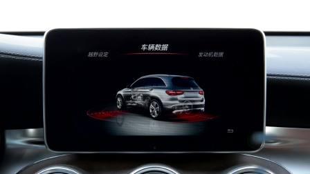 奔驰GLC级 驾驶模式展示