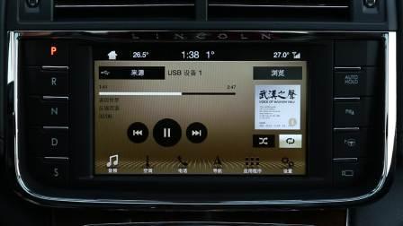 【全车功能展示】 林肯大陆 娱乐及通讯系统展示
