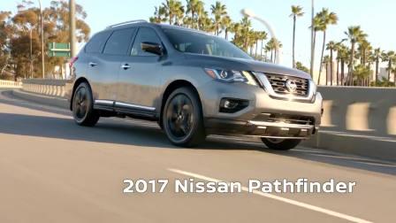 2017款日产Pathfinder讲解