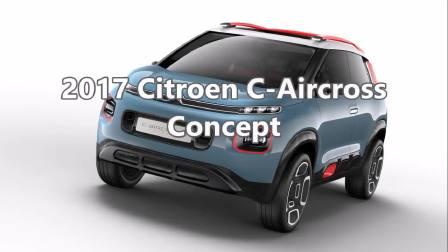 2017款雪铁龙C-Aircross概念车