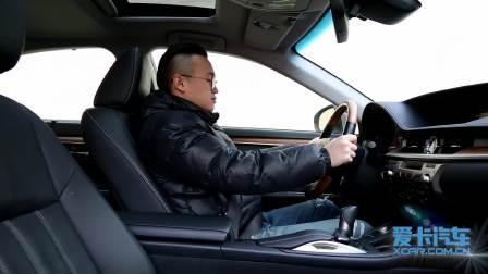【全车功能展示】雷克萨斯ES 乘坐体验展示