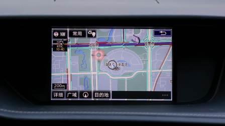 【全车功能展示】雷克萨斯ES 导航系统展示
