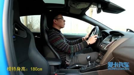 福克斯RS 乘坐体验展示