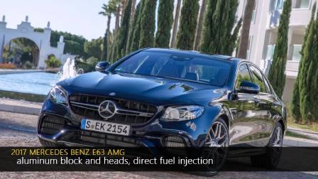 2017款梅赛德斯奔驰E63 AMG与 2014 款宝马 M5
