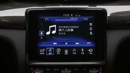 【全车功能展示】 玛莎拉蒂-总裁 娱乐及通讯系统展示