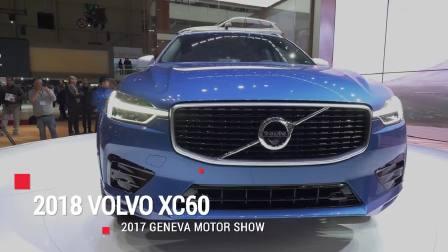 2017日内瓦车展沃尔沃XC60