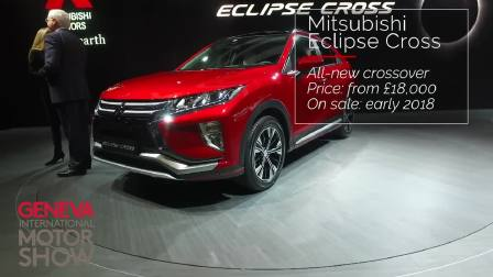 2017日内瓦车展三菱Eclipse Cross