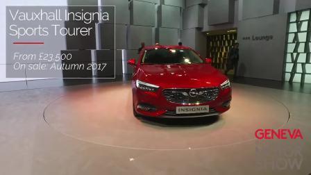 2017日内瓦车展欧宝Insignia