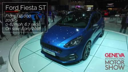 2017日内瓦车展 环绕展示钢炮嘉年华ST