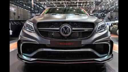 2017日内瓦车展 怪兽SUV奔驰GLE 63AMG
