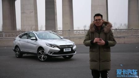 中国品牌试水溜背造型 中型SUV启辰T90