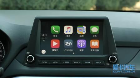 【全车功能展示】 现代悦动 CarPlay系统展示