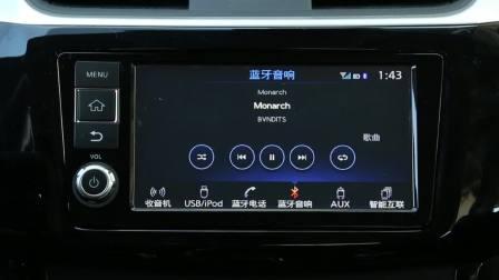 【全车功能展示】 日产轩逸 娱乐及通讯系统展示