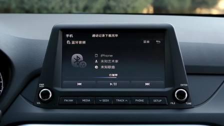 【全车功能展示】 现代悦动 娱乐及通讯系统展示