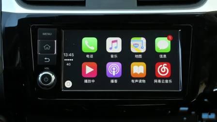 【全车功能展示】 日产轩逸 CarPlay系统展示
