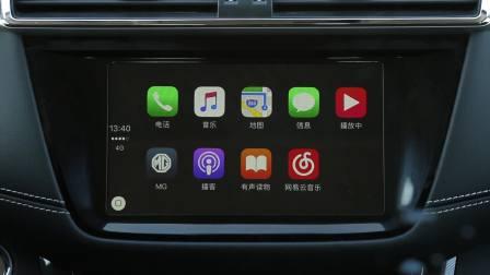 名爵锐腾 CarPlay系统展示