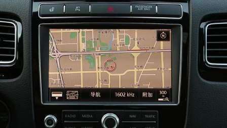 【全车功能展示】 大众途锐 导航系统展示