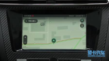 【全车功能展示】 MG名爵ZS 导航系统展示