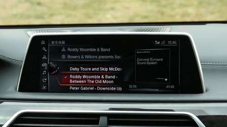 【全车功能展示】 宝马7系 娱乐及通讯系统展示
