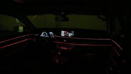 宝马7系 内部照明展示
