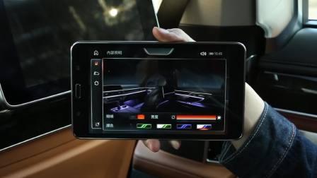 【全车功能展示】 宝马7系 后排屏幕控制展示