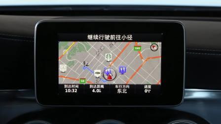 奔驰C级Coupe 导航系统展示