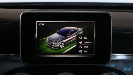奔驰C级Coupe 驾驶模式展示
