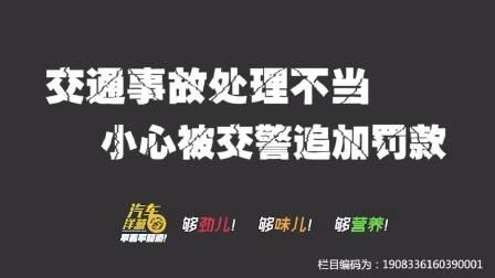 广州百度淘宝乐视