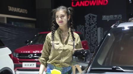 2017上海车展 陆风美女小亮相