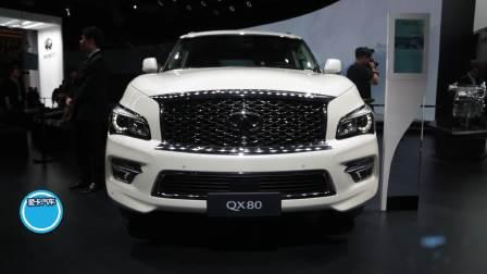 2017上海车展 英菲尼迪QX80亮相车展