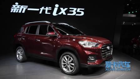 2017上海车展 北京现代新一代ix35首亮相