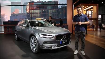2017上海车展 V90携沃尔沃90家族齐亮相