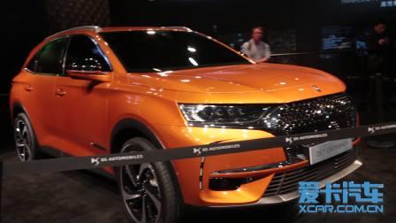 2017上海车展 DS7 CROSSBACK国内首秀