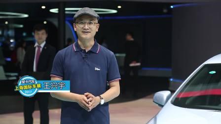 2017上海车展 别克VELITE 5惊艳登场