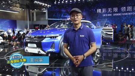 2017上海车展 奇瑞概念车Tiggo coupe concept亮相