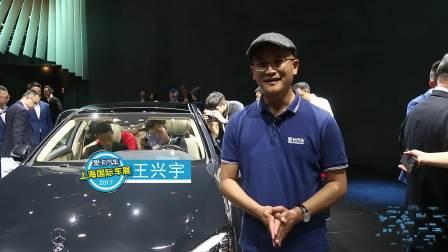 2017上海车展 奔驰S级S680国内特供版首发亮相