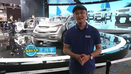 2017上海车展 广汽菲克Jeep Portal概念车发布