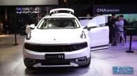 2017上海车展 吉利高端品牌领克发布首款SUV