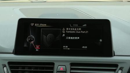 宝马1系 娱乐及通讯系统展示
