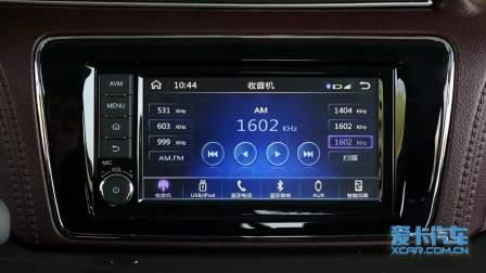 【全车功能展示】 东风启辰M50V 娱乐及通讯系统展示