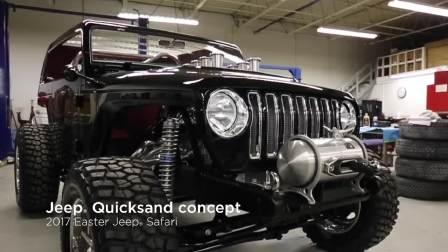 Jeep 手工打造概念车1