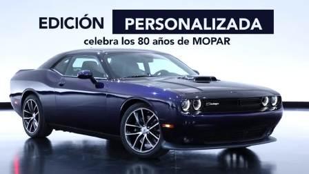 永远的美式肌肉车的代表 道奇Challenger