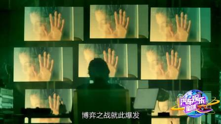 车毁人亡?玛莎拉蒂Ghibli满身高科技,却被黑客一秒干翻!